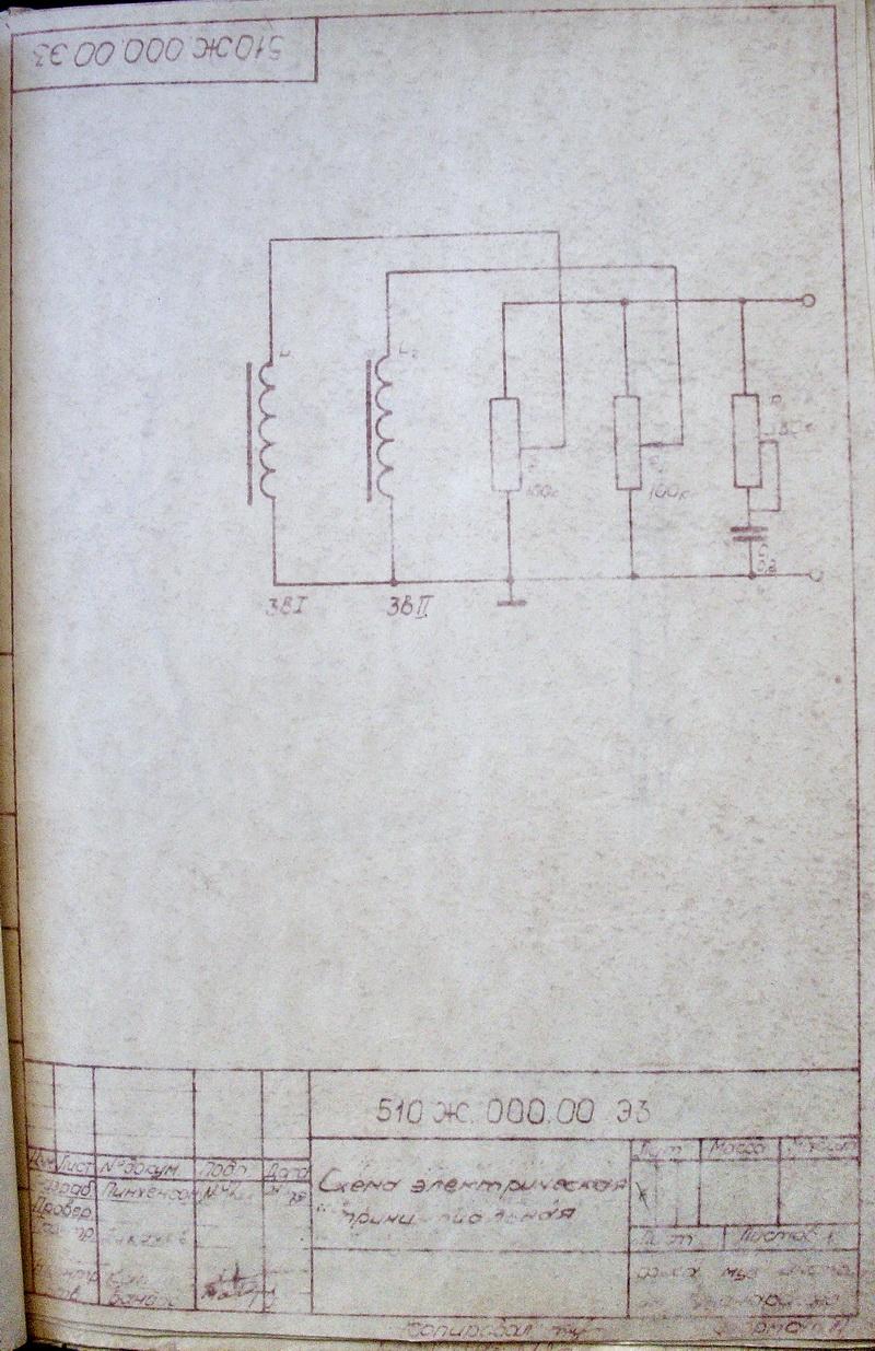 Электрическая схема двиготеля ямз238м2.  Электрические и принципиальные схемы электроинструмента схемы сети.