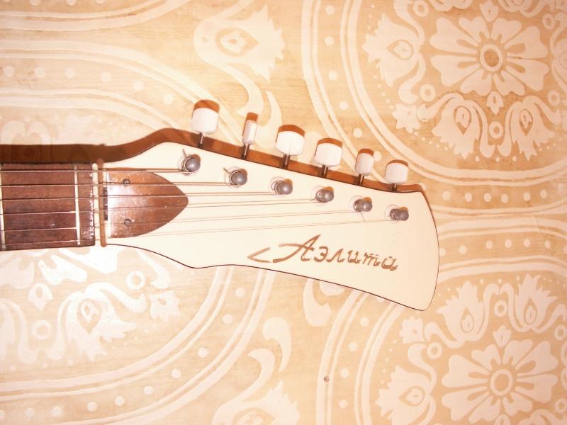 уникальная гитара Аэлита-1