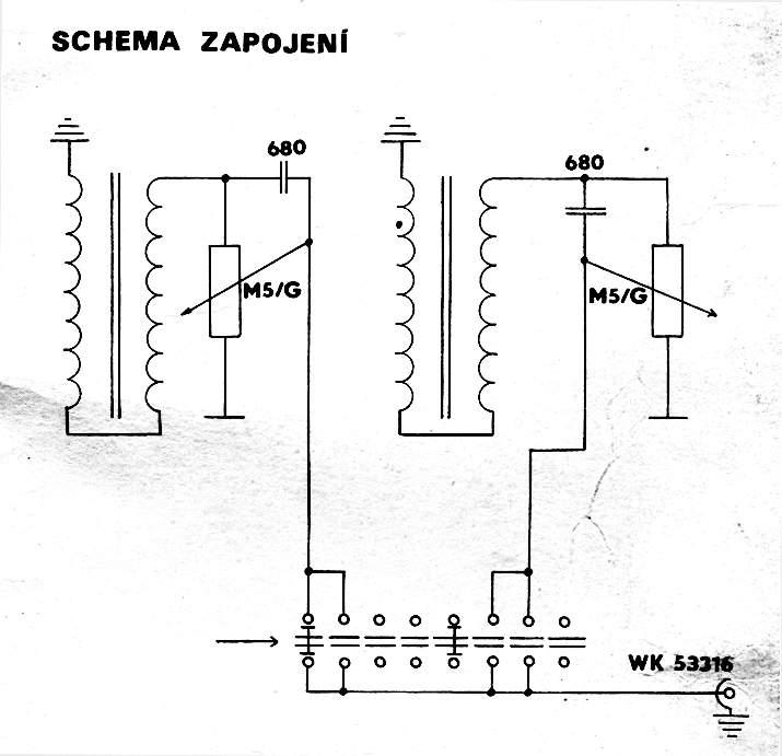 Электрическая схема гитары