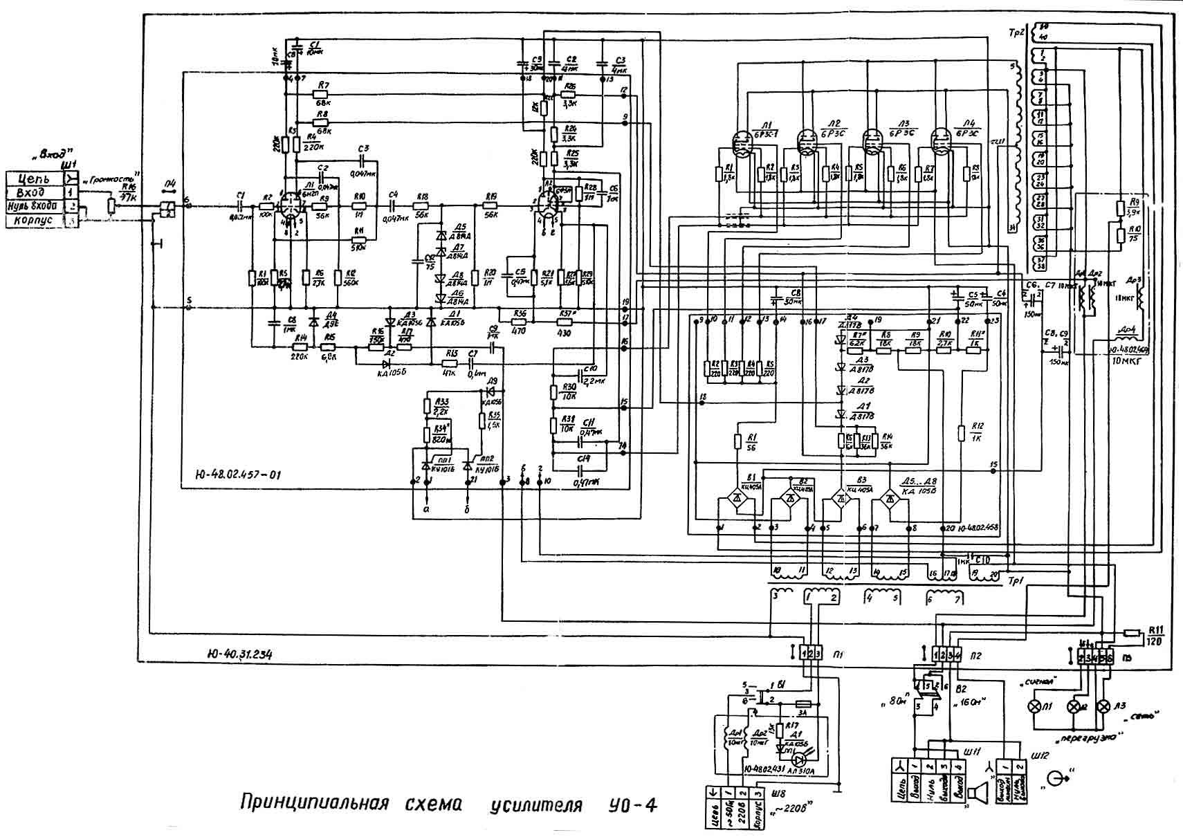 схема инструментальных шнуров