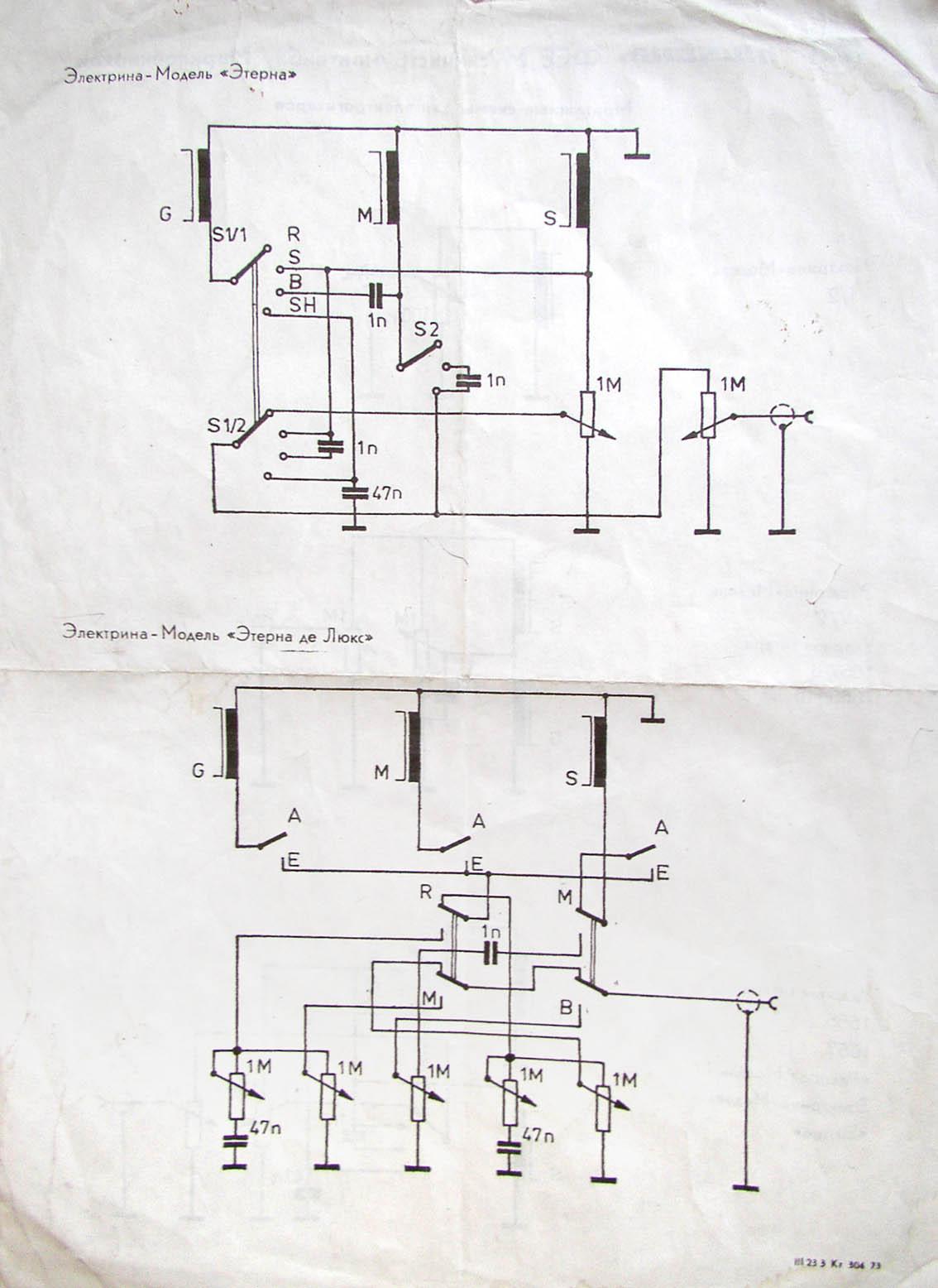 советская електрогитара схема