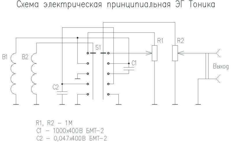 Схема монтажная
