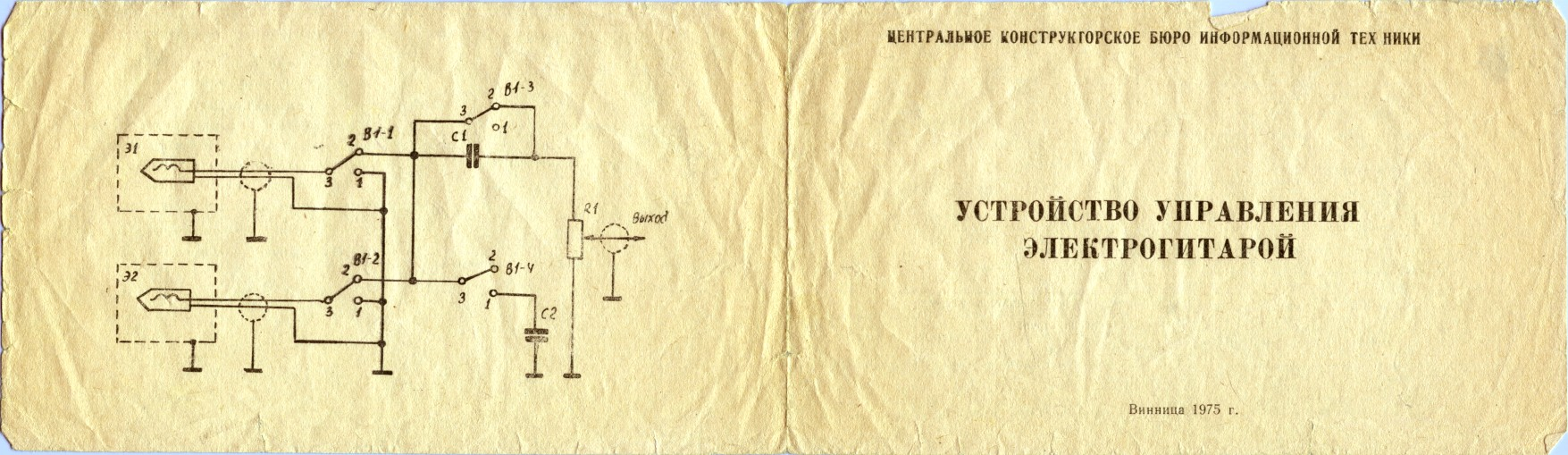 По поводу бриджа, я... Схема то есть, но без указания типа и номинала резистора.
