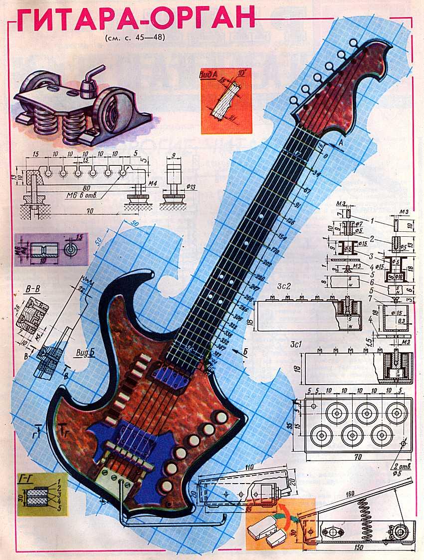 Re: Гитара-оргАн из 70-х!:): http://sovietguitars.com/print.php?plugin:forum.134773