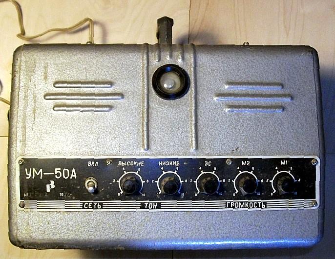 Да, но схема отличается, как я говорил.  На моём диоды видно - 16шт. в анодном питании.  УМ-50 копия ТУ50М.