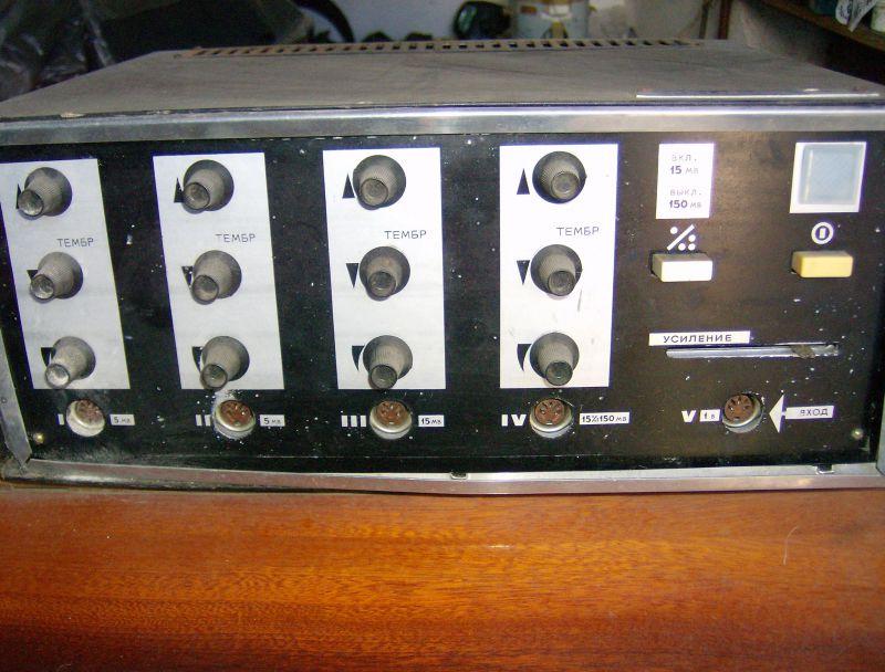 Есть так же аппарат Ритм- 60