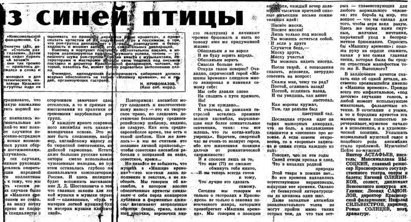 Пять бойцов 1-й танковой бригады освобождены из плена Днепропетровской облгосадминистрацией - Цензор.НЕТ 2466