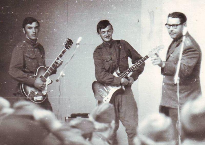 История Одного Знакомства Червоны Гитары