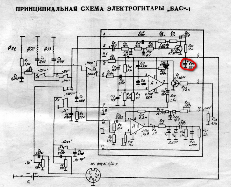 Схема активной электроники баса