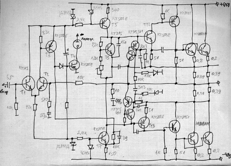 Схема усилитель сигма