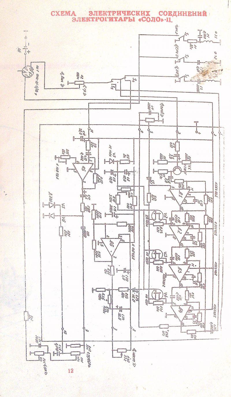 Схема электрических утюгов