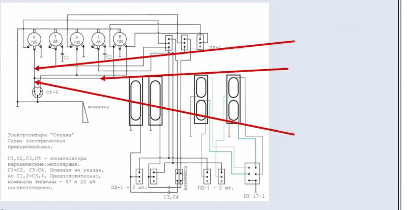 Всё о регуляторе громкости А. Никитина РадиоГазета - принципиальные 55
