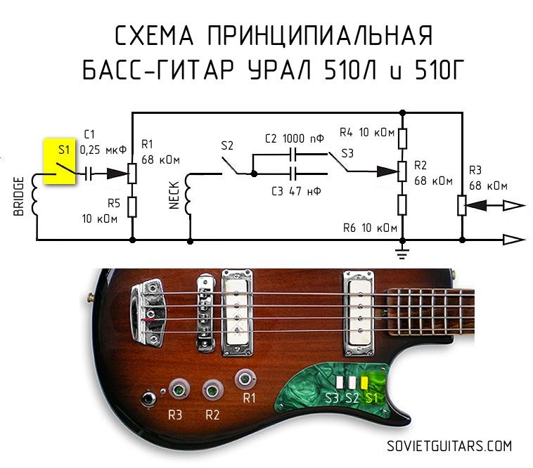 схема активного темброблока для бас-гитары сна грубо можно